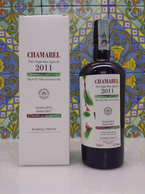 Rum Chamarel 2011 Vol.55,5% cl.70, 70° Velier serie Khong