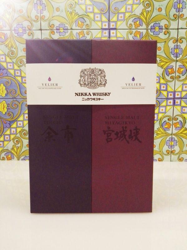 Whisky Yoichi – Miyagikyo single malt 70° Velier vol. 46% cl. 70