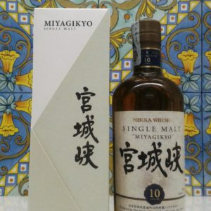 Whisky Miyagikyo 10 Y.0. Single Malt  Vol 45 % cl.70