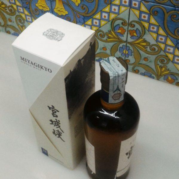 Whisky Miyagikyo 10 Y.0. Single Malt  Vol 45 % cl.70