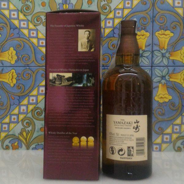 Whisky Suntory The Yamazaki Single Malt  Vol. 43% cl.70