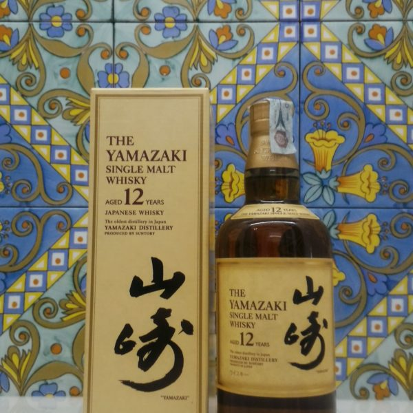 Whisky Suntory The Yamazaki 12 y.o. Single Malt  Vol 43% 70 cl- Old Version