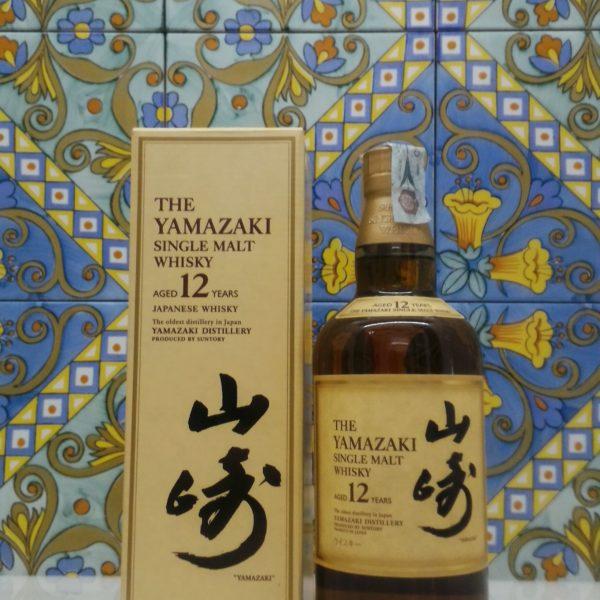 Whisky Suntory The Yamazaki 12 y.o. Single Malt  Vol 43% 70 cl- Old Version