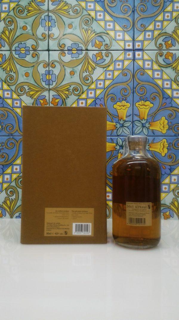 Whisky Nikka Pure Malt White Cof. Jurnal Degustation- vol 43% cl 50