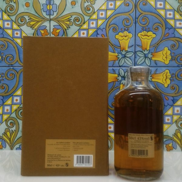 Whisky Nikka Pure Malt White Cof. Jurnal Degustation- vol 43% cl 50