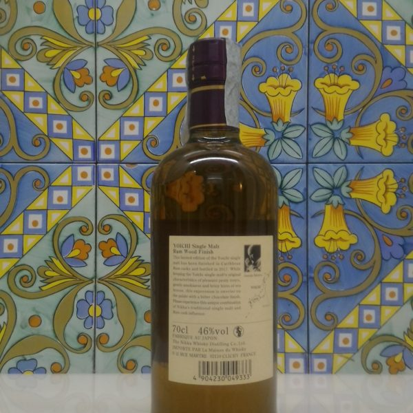 Whisky Yoichi Nikka Nas Rum Cask Finish- vol 46% cl 70