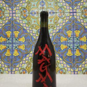 "Terre Siciliane Rosso IGP ""Magma"" 2015 – Frank Cornelissen"
