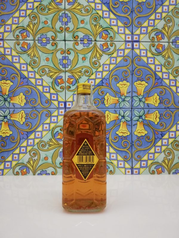 Whisky Suntory Kakubin Yellow Label  vol 40% cl 70