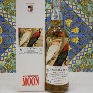 Jamaican Rum 2008-2019 cl 70 vol 45% Monymusk Distillery  Moon Import