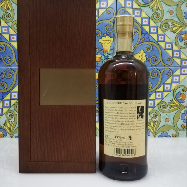 Whisky Taketsuru 21 Y.o. Nikka  Pure Malt Vol.43% cl.70 wood box