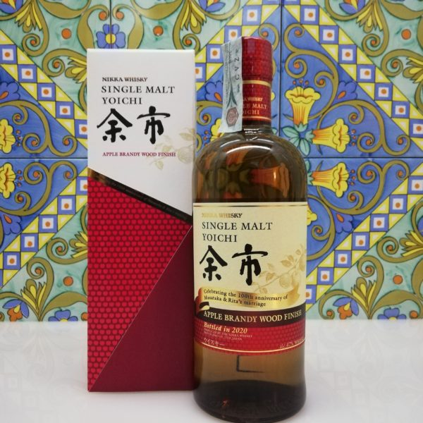 Whisky Yoichi Apple Brandy wood Finish  Nikka 2020 Vol 47% cl70