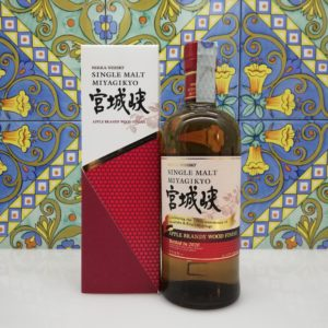 Whisky Miyagikyo Apple Brandy wood Finish  Nikka 2020 Vol 47% cl70