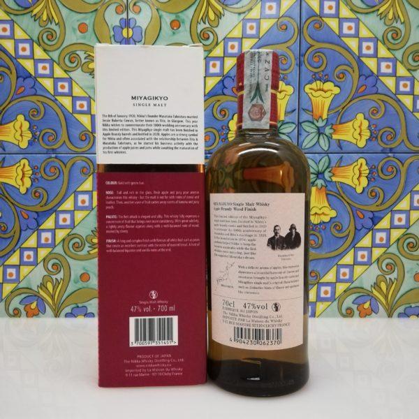 Whisky Miyagikyo Apple Brandy wood Finish  Nikka 2020 Vol 47% cl70