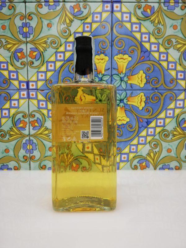Whisky Toki Suntory Blended Japanese cl 70 vol 43%