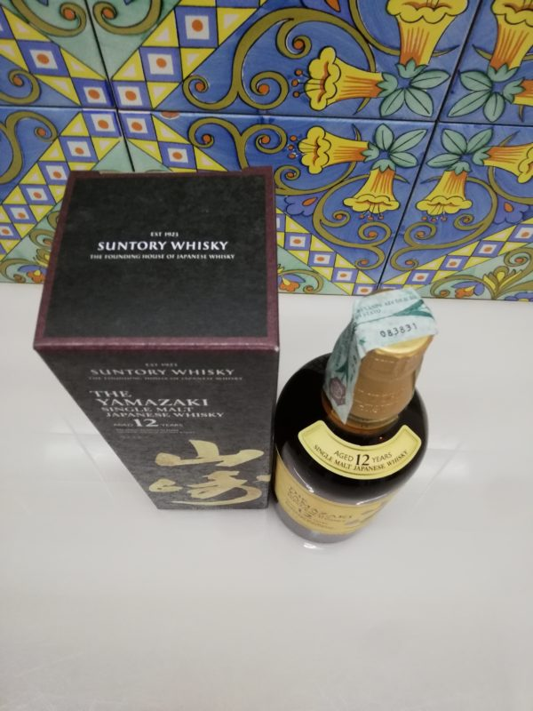 Whisky The Yamazaki 12 y.o. Single Malt Japanese cl 70 vol 43%