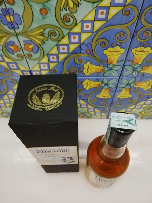 Whisky Ichiro's Malted Chichibu 2009 The Floor Malted cl 70 vol 50.5%