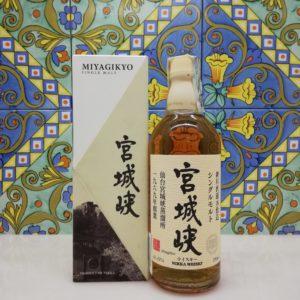 Whisky Miyagikyo Single Malt cl 50 vol 43%