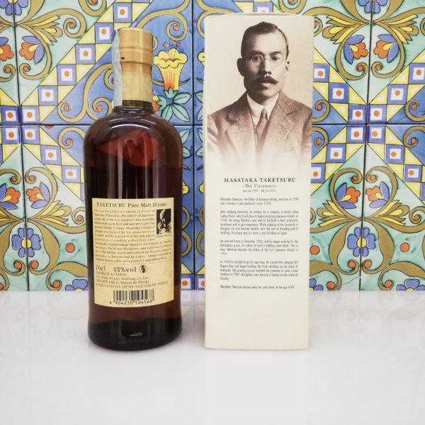 Whisky Taketsuru 21 Y.o. Nikka  Pure Malt Old Version Vol.43% cl.70