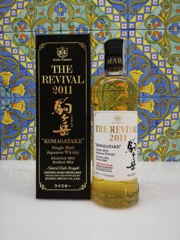 Whisky The Revival 2011 Single Malt Komagatake cl 70 vol 58%